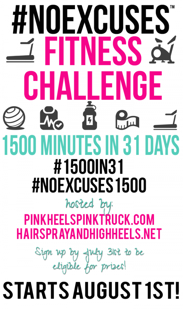 NOEXCUSES-Fitness-Challenge-AUGUST1-e1405185836460